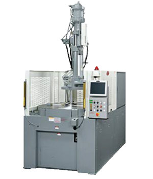 Veritca Injection Molding Machines